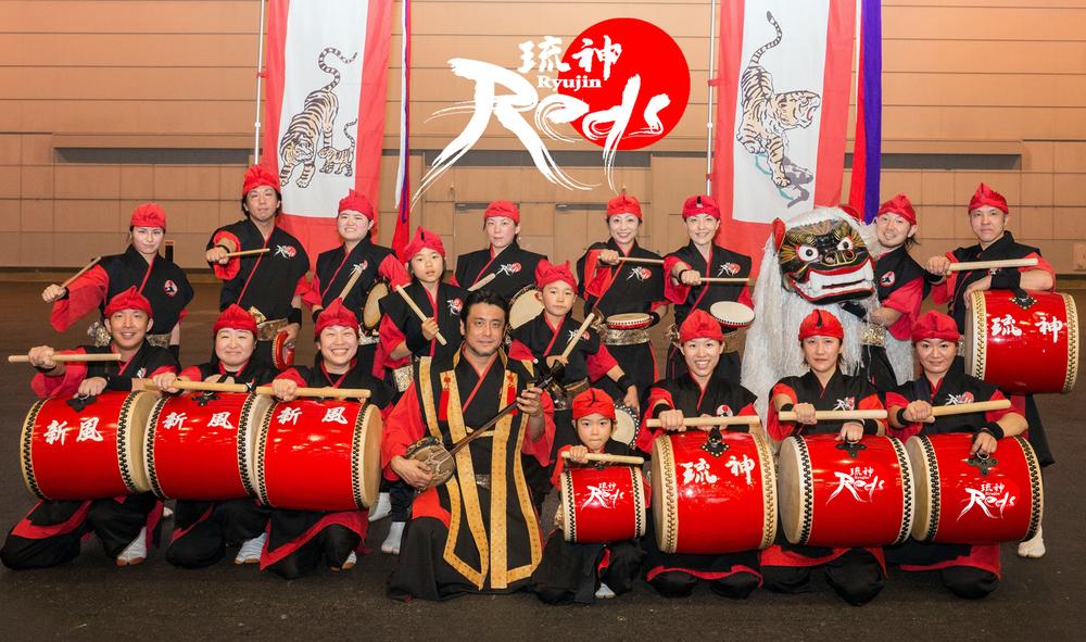 琉神Reds2014_logo.jpg