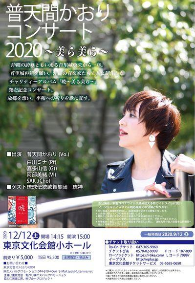 201212_1.jpg